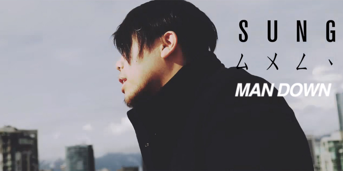 Sung of Kaoboy Music releases video for Man Down