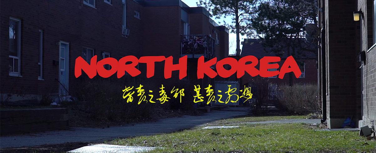 UTM presents the North Korea video by Burna Bandz & JNeat
