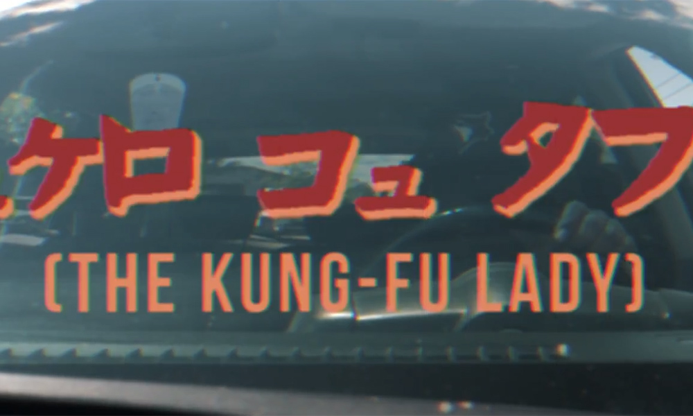 FalconCrest and Camoflauge Monk release The Kung Fu Lady video
