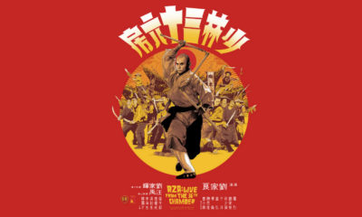 RZA brings the 36th Chamber of Shaolin to Toronto