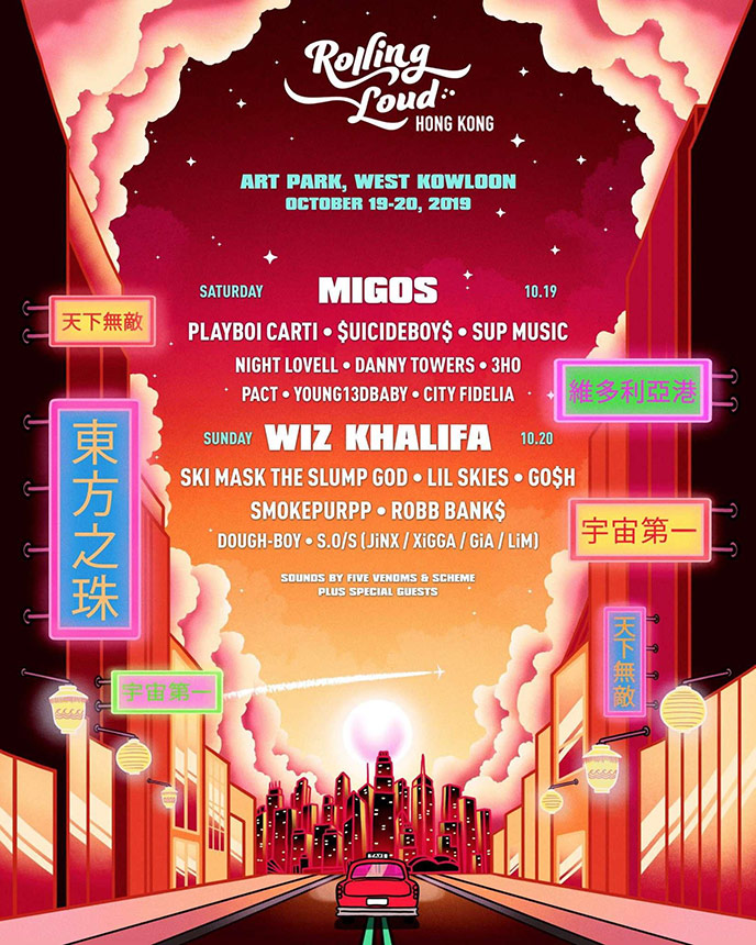 Ottawa artists Night Lovell and City Fidelia to perform at Rolling Loud Hong Kong