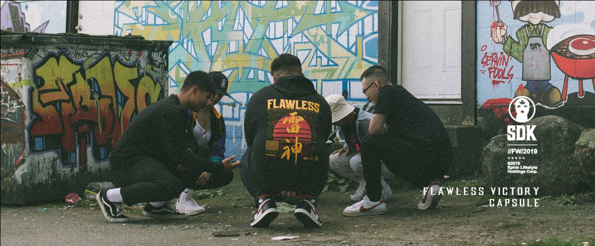 SDK releases Mortal Kombat inspired Flawless Victory Capsule Collection