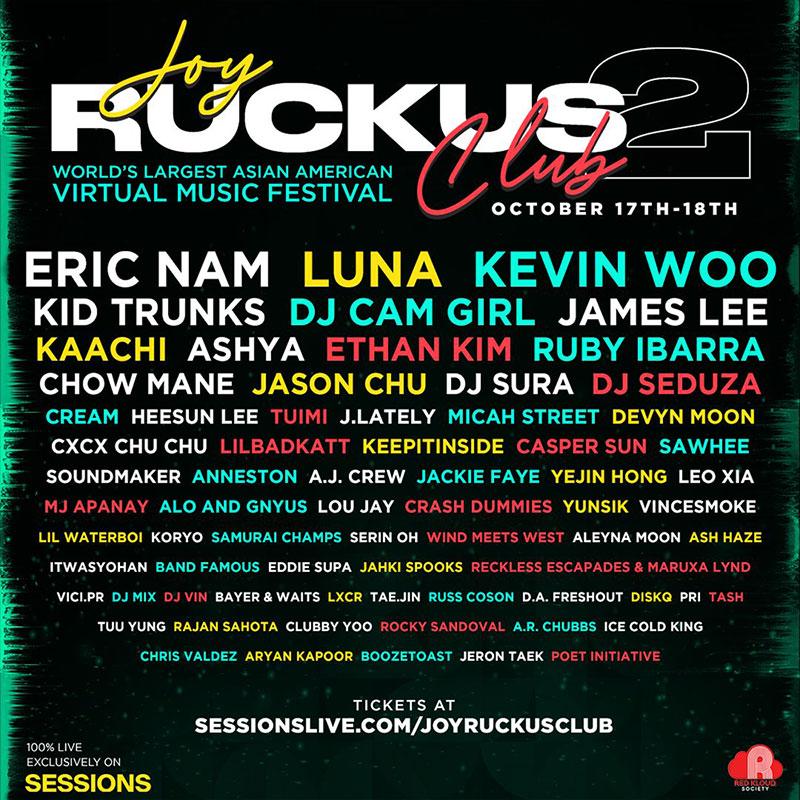 Joy Ruckus Club 2 Poster