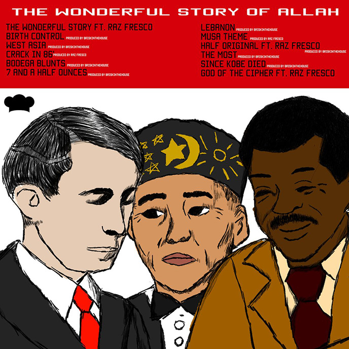 Artwork for The Wonderful Story of Allah by BriskInTheHouse